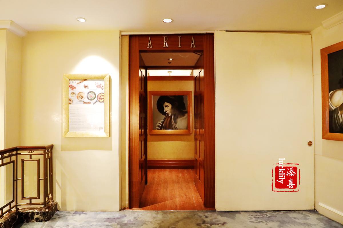 【添喜美食旅行】北京中国大饭店阿丽雅餐厅,品味西班牙风味美食