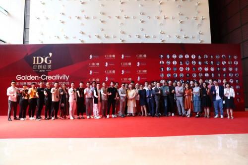 吕磊荣获2019年金创意奖国际空间设计大