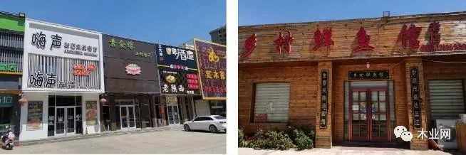 临沂兰山区环保急功近利被生态环境部点名批评