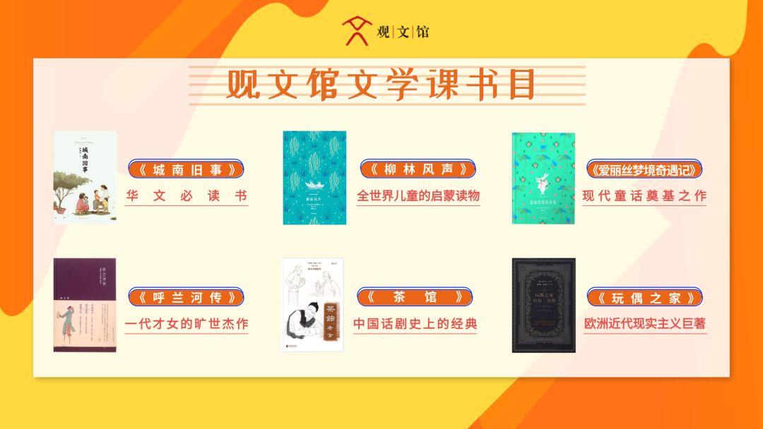 覃钰雯:桂林市优秀教师.中学高级教师,语文学科带头人.