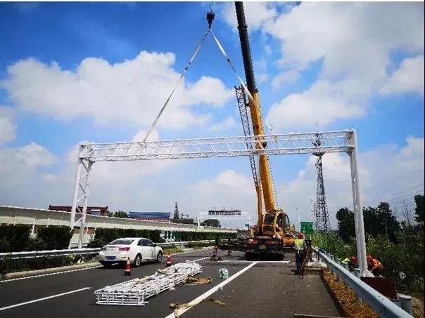 交通运输部:吉林、江苏已全部完成ETC门架系统建设工程