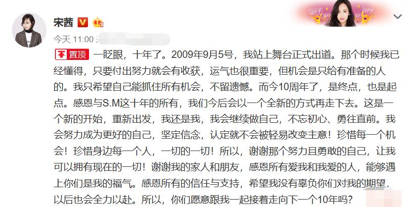 韩团为何留不住中国艺人?公司只想用他们开拓市场,才是根本原因