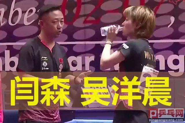 <b>【今日热门】2019亚青赛团体赛日本吞蛋,国乒3金,最后一战u18男团对阵印度</b>