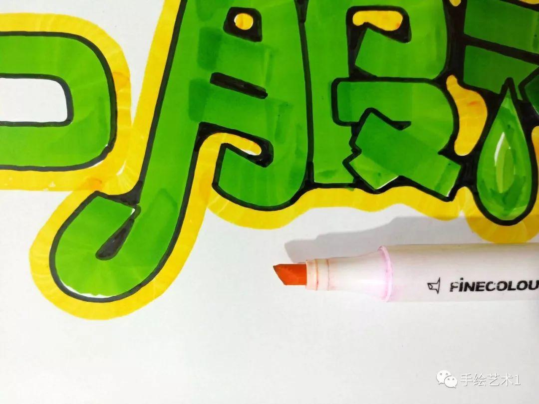 拼音字母u的写法视频_作业展