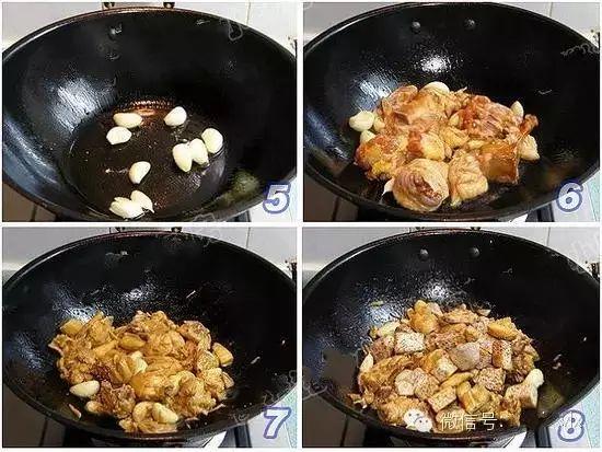 菜谱大全之蒸菜做法 28道家常菜做法