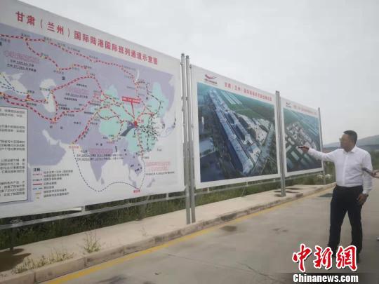 """兰州陆海贸易""""公铁海""""有机联通:农产品组团""""出海"""""""