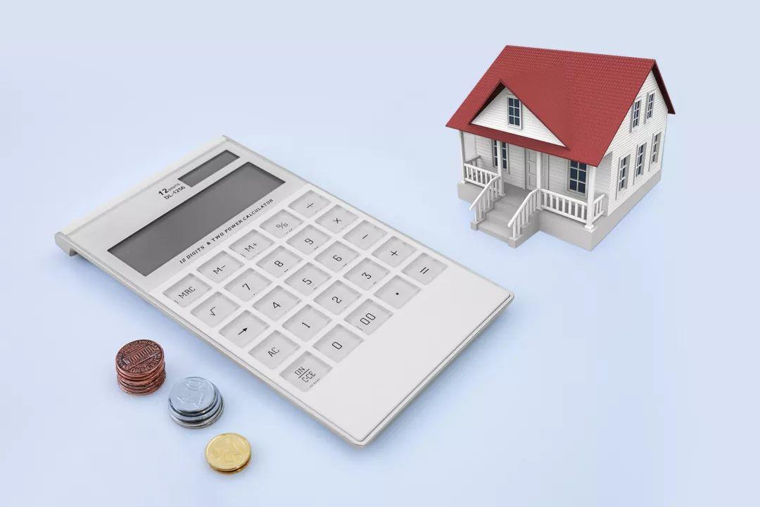 买房必看!超实用的德阳公积金贷款全攻略来啦!