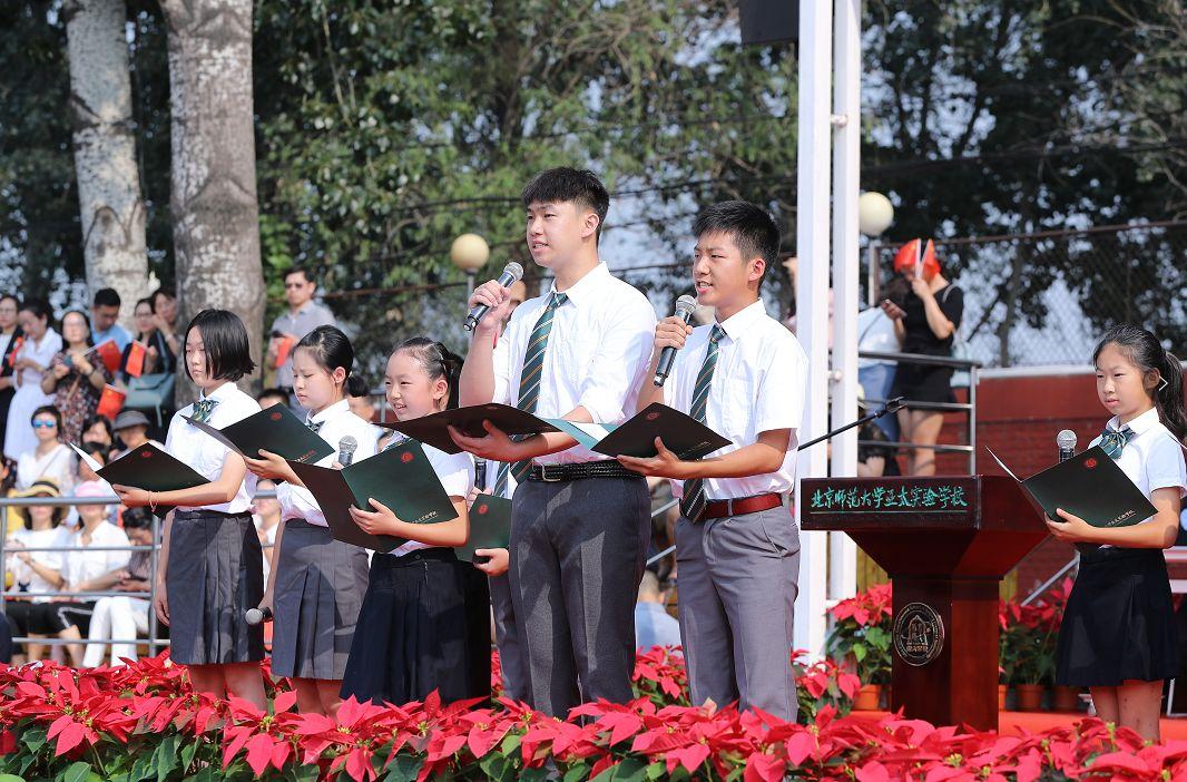 北师大亚太实验学校校长徐向东:只有奋进的人才能找到人生的真幸福 | 开学寄语