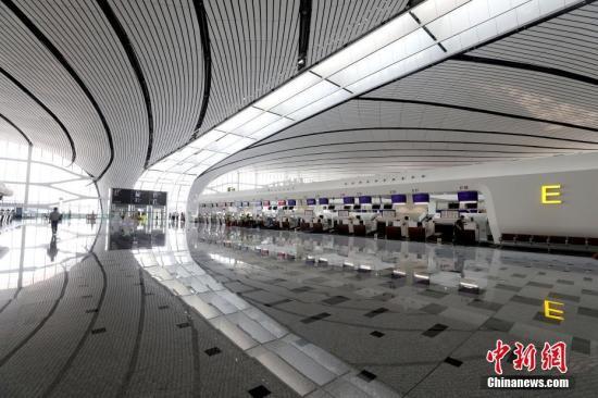北京大兴国际机场首航航线初步确定将开展最终综合演练