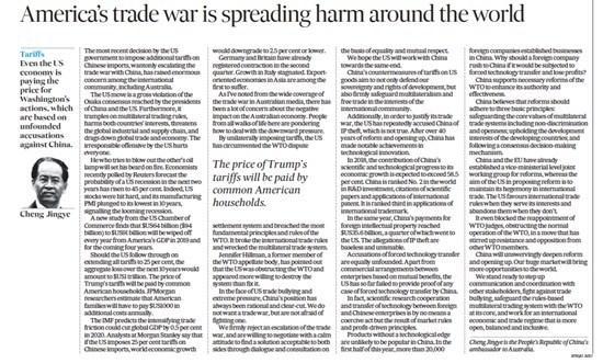中国驻澳大利亚大使成竞业在澳主流媒体发文《美国打关税战有百害而无一利》