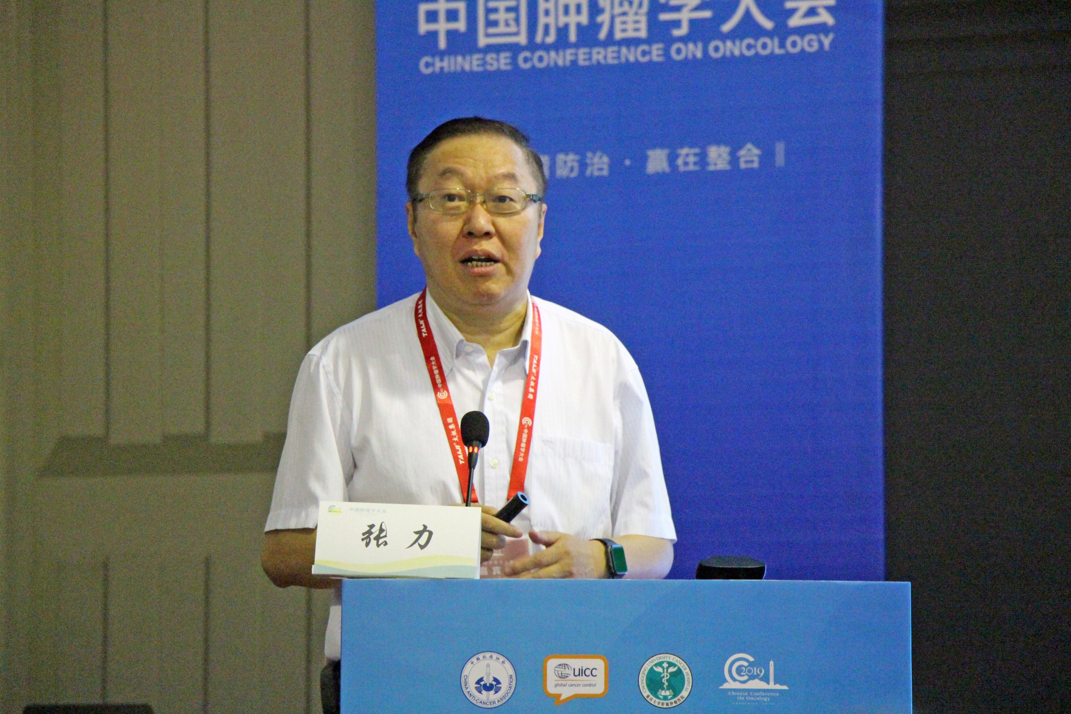 张力教授:非小细胞肺癌靶向治疗进展