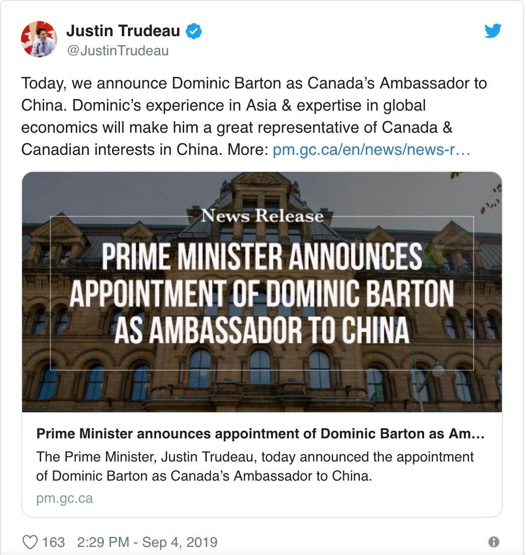 鲍达民被任命为加拿大新驻华大使