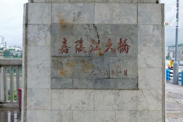 桥都重庆探秘:第一座城市跨江大桥,53年一直未变