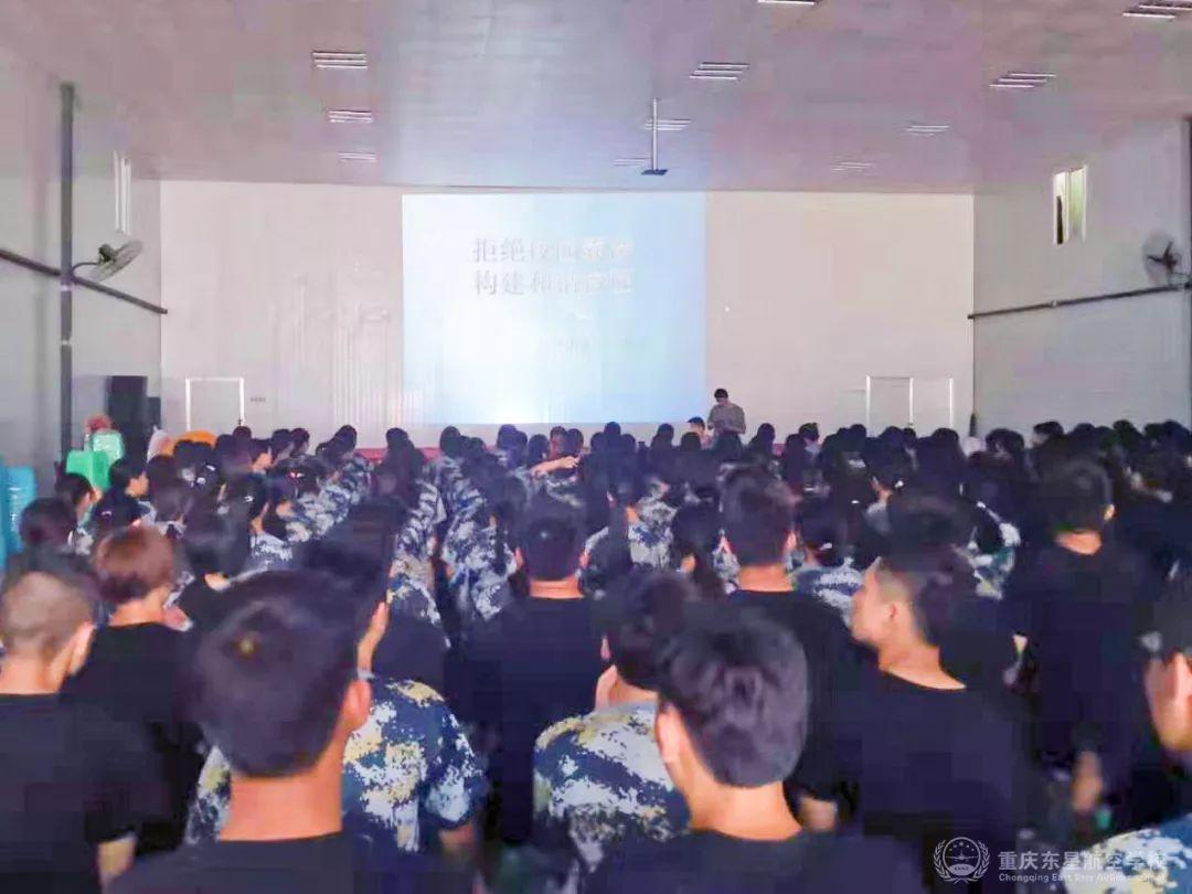 学院新闻 | 敲黑板,划重点,大学生安全知识教育讲座来啦!