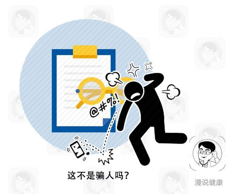 ag环亚官网平台