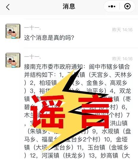 http://www.ncchanghong.com/kejizhishi/19824.html