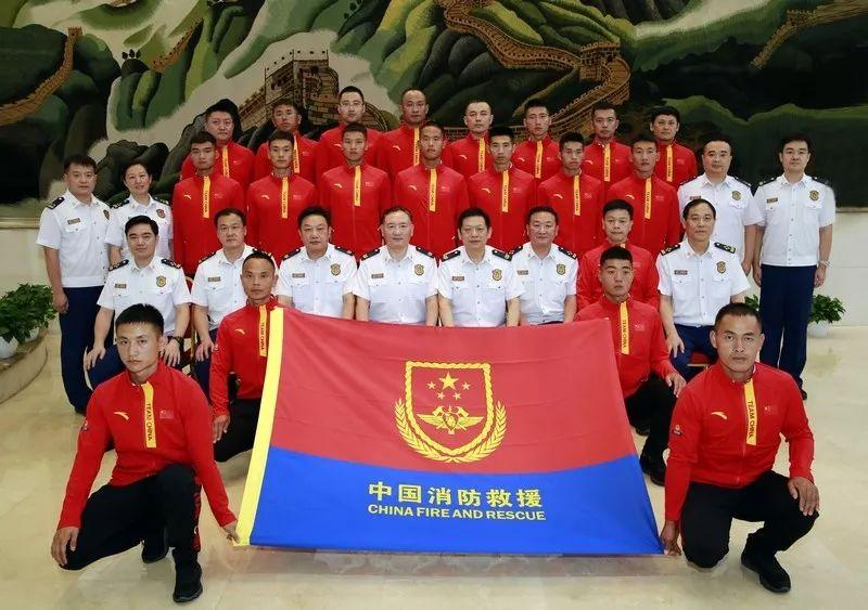 出征 | 今晨,中国12名最高水平消防精