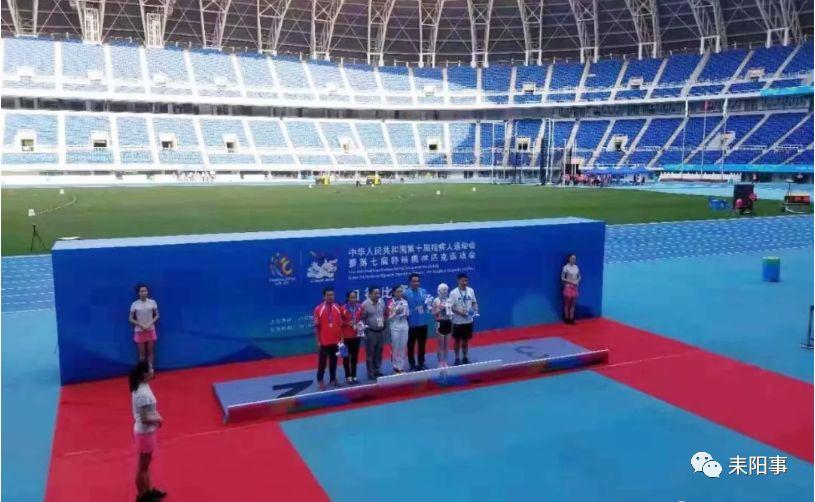 【喜讯】耒阳一运动员在这届全国大赛上斩获3枚金牌