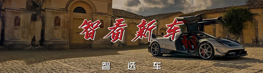 車展實拍詳解新款捷豹XEL,2.0T發動機300馬力,預計四季度上市