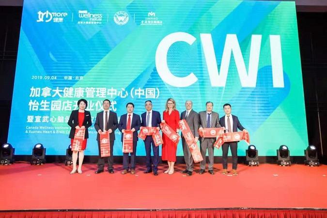 """CWI中国首家概念店""""亮相"""":重新定义AIOT时代的健康管理中心"""