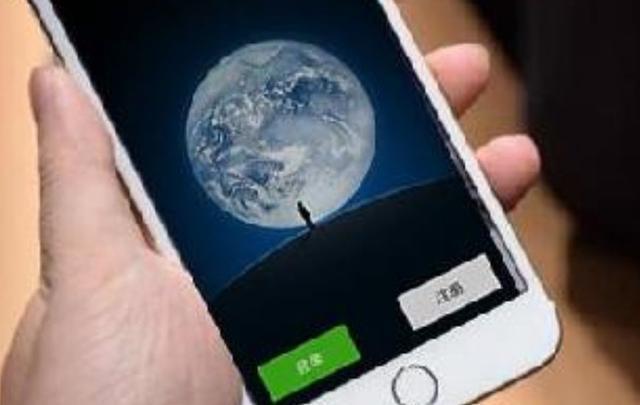 苹果下架 苹果公司为什么不敢下架微信会有什么样的后果?