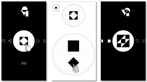 5款设计感爆棚且有趣的软件,拓展你的思维,生活本应精致~