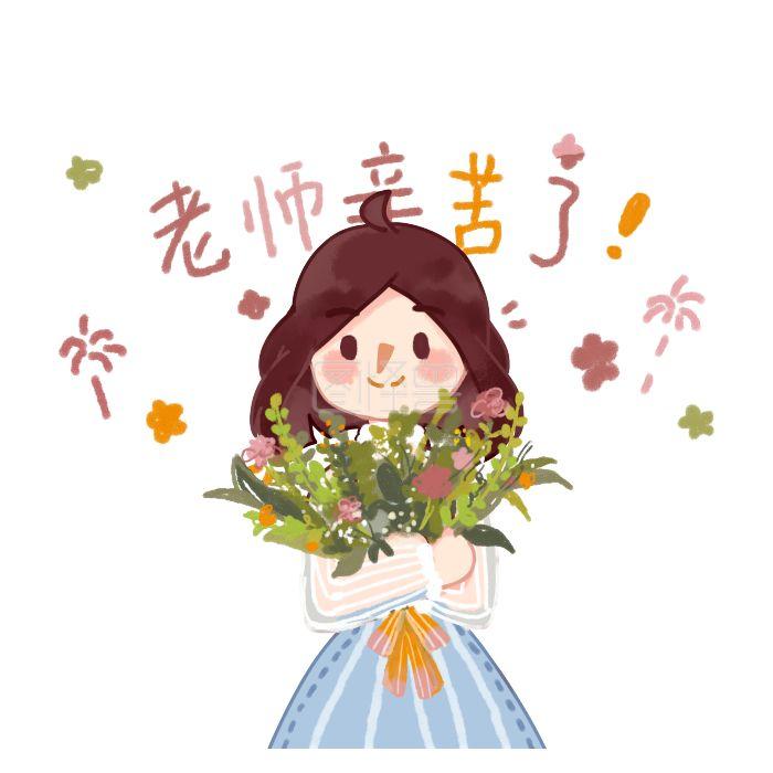 FM95/感念师恩┃日出东方·海之秀教师