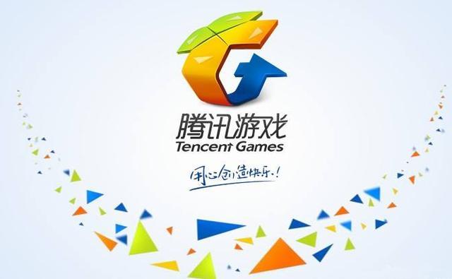 北京纵深向腾讯转授手游代理权,游戏完成度不足80%尚无版号