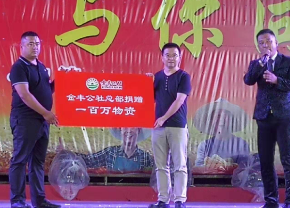 黑龙江宝清县金丰公社在人民广场举办了消夏晚会