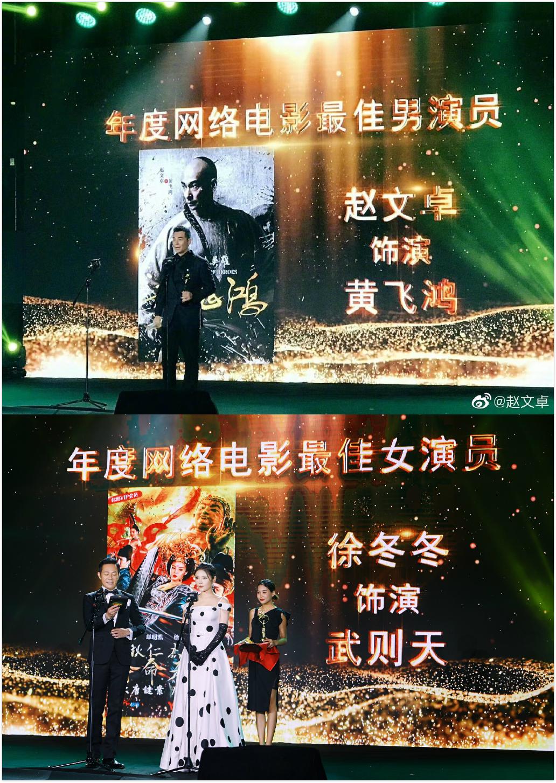 vincent zhao  raquel 成网络电影领军者  一哥一姐名不虚传
