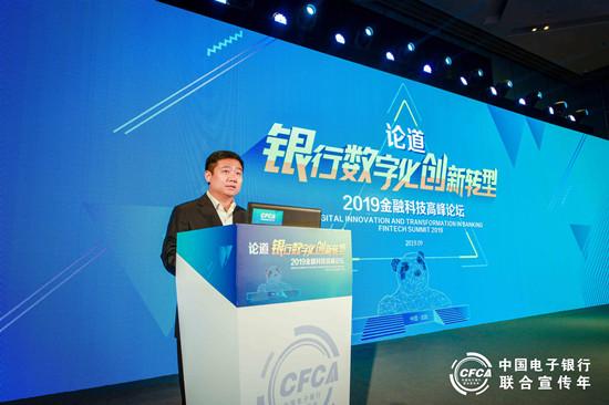中国人民银行科技司科技处处长周祥坤