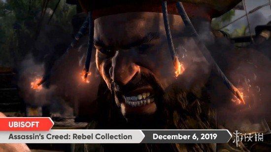 《AC黑旗》、《AC叛变》将登陆NS平台!12月发售
