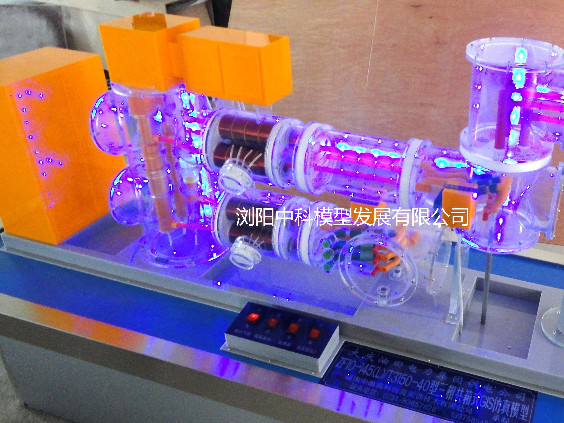 GIS组合电器模型,SF6全封闭组合电器模型