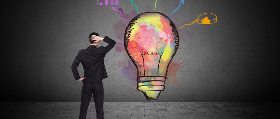 原创            中科软:行业应用软件及解决方案提供商