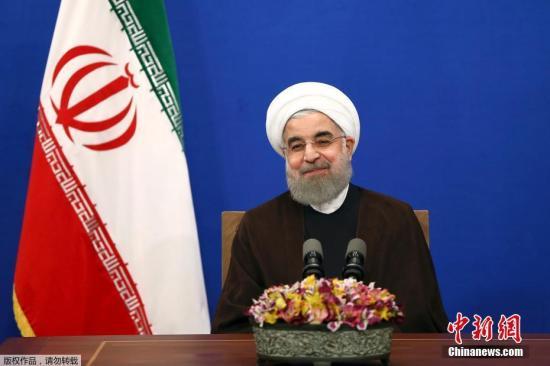 伊朗将公布中止履行伊核协议措施 外长:愿继续对话