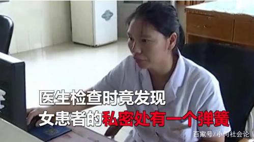 31岁女子为避孕将弹簧塞入体内,半年后怀孕去医院引产被取出!