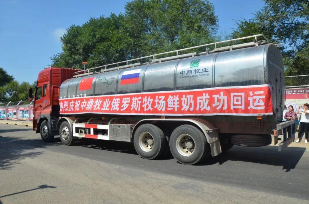 【外贸】尝鲜!全国首批进口俄罗斯鲜奶在东宁口岸顺利通关
