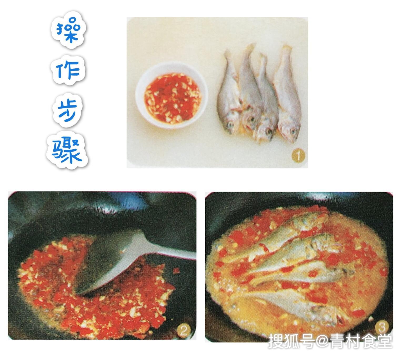 滑炒,烹饪技巧之一,烹饪大师手把手教你做最接地气的美味!