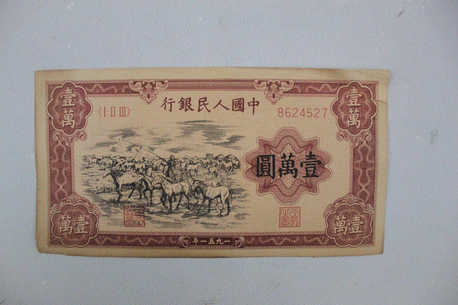 """现在要多富有才能达到70年代的""""万元户"""""""