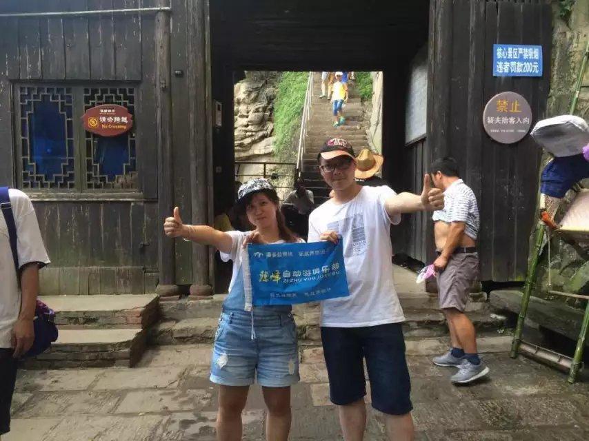 张家界旅游线路:国家森林公园+天门山玻璃栈道二日旅游攻略