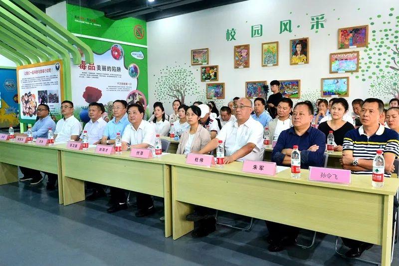 2019贵州省禁毒教育基地讲解员大赛在贵阳市举办  黔南州代表队勇夺第一