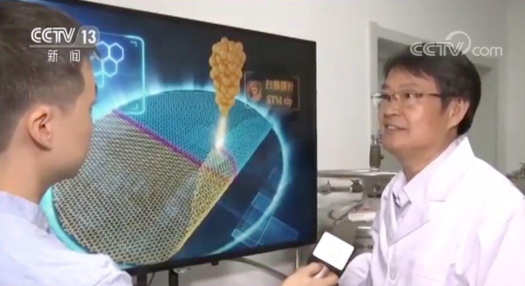 世界首次!我国科学家实现原子级石墨烯可控折叠