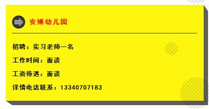 """金鑫测绘""""万""""薪诚聘!98年可爱小姐姐既"""