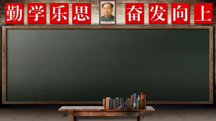 """5, 学校把""""学雷锋积极分子""""的名单已经公布出来了."""