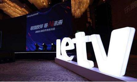 乐视超级电视继续领跑 新一代智能大屏生态大幕开启