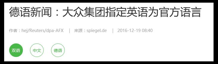 今日开讲:留学德国,你需要知道什么?_德国新闻_德国中文网