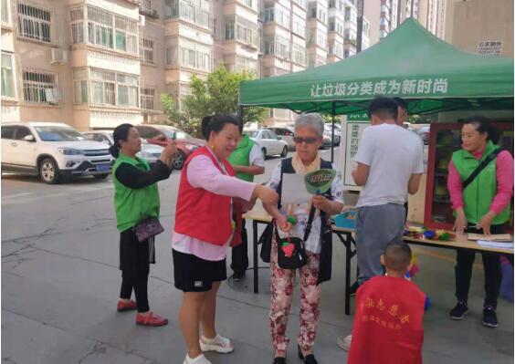 太原市山佑巷社区党总支组织党员志愿者和志愿者开展垃圾分类主题宣传活动