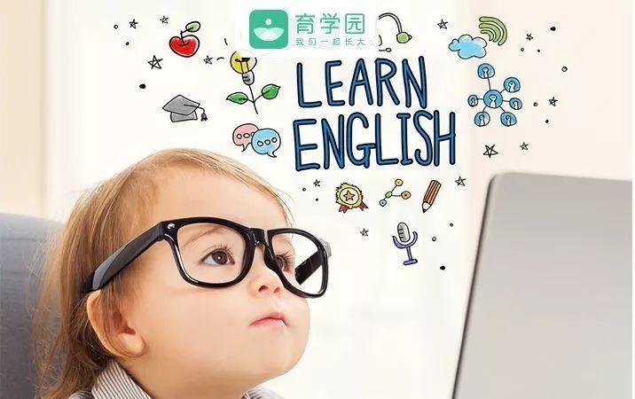"""宝宝英语启蒙从""""磨耳朵""""开始,用对方法从出生用到8岁!"""