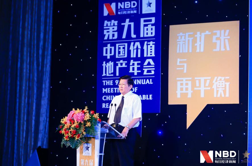 孟晓苏:房地产长效管理机制要落实 从小产权房开征房产税