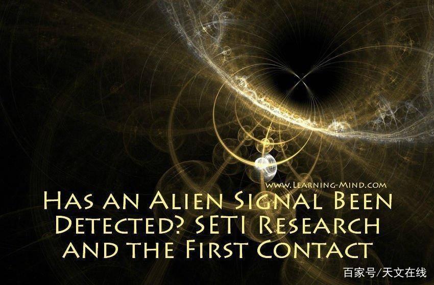 科学家检测到疑似外星信号,人类应静观其变还是主动出击?